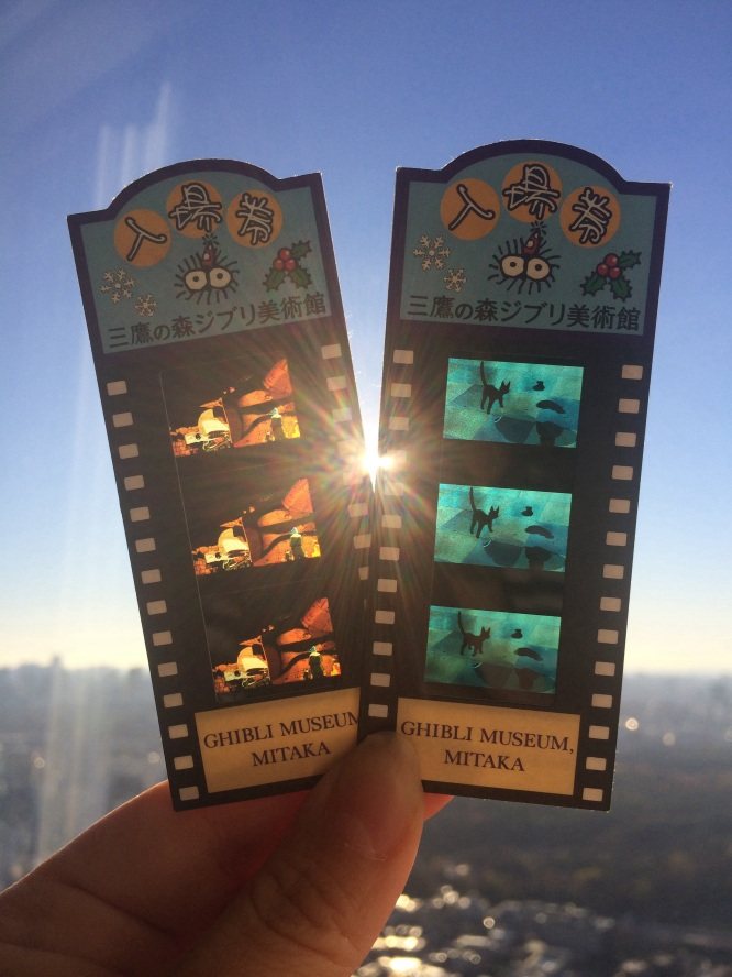 Our Tickets; made from snippets of Ghibli films.