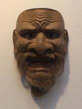 Noh Mask: O'akujo, Edo Period, 17th-18th Century.