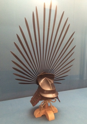 Ichinotani Style Helmet, Edo Period, 16th-17th Century. Iris leaf design.